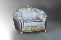 Кресло Helena