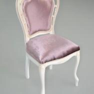 Стул Трафората розовый